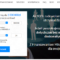 finansowaniemikro.pl opinie Finansowanie Mikro (22 opinie)